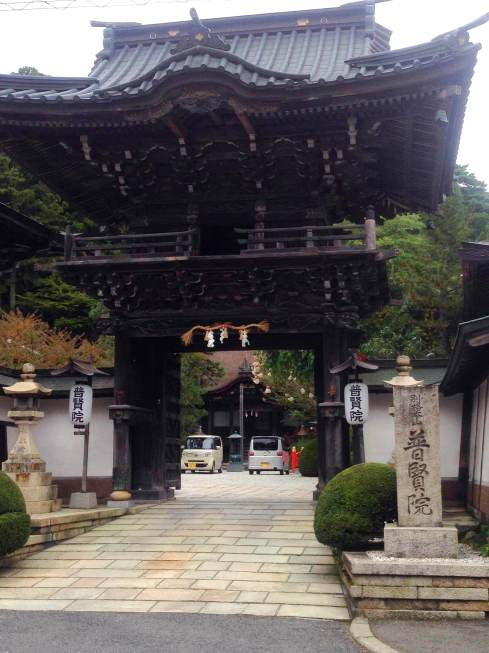 Entrance to the temple and our accommodation in Koyosan